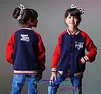Детская куртка Бомбер Five девочка\мальчик