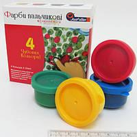 Краски для пальцев Josef Otten 4цв * 35 ml