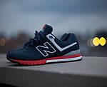 Кроссовки New Balance – стильная спортивная обувь для комфортной повседневной жизни