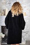 """Шуба из черного каракуля """"Зарина"""" karakul jacket coat furcoat, фото 2"""