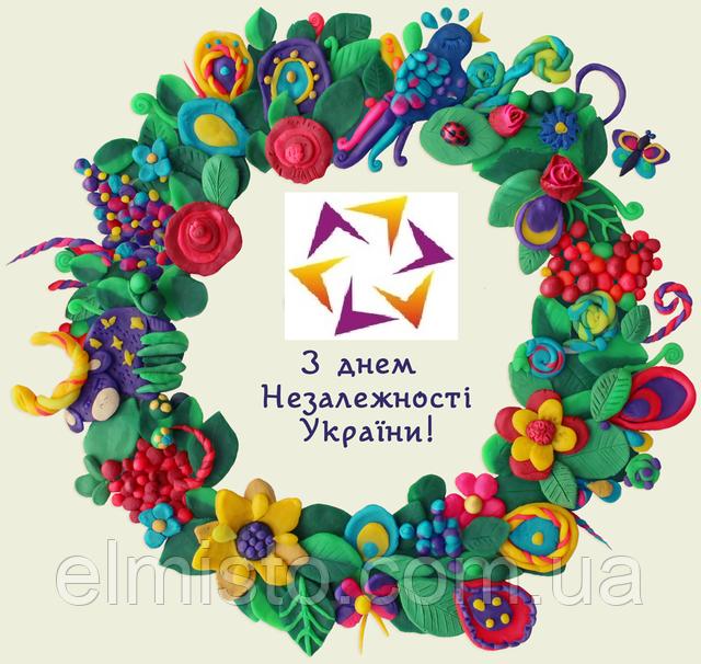 Поздравляем вас с наступающим двадцатипятилетием независимости Украины!