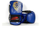 Боксерские перчатки PowerPlay 3006 Lion Predator Serits Blue