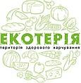 Екотерия, продукты здорового питания
