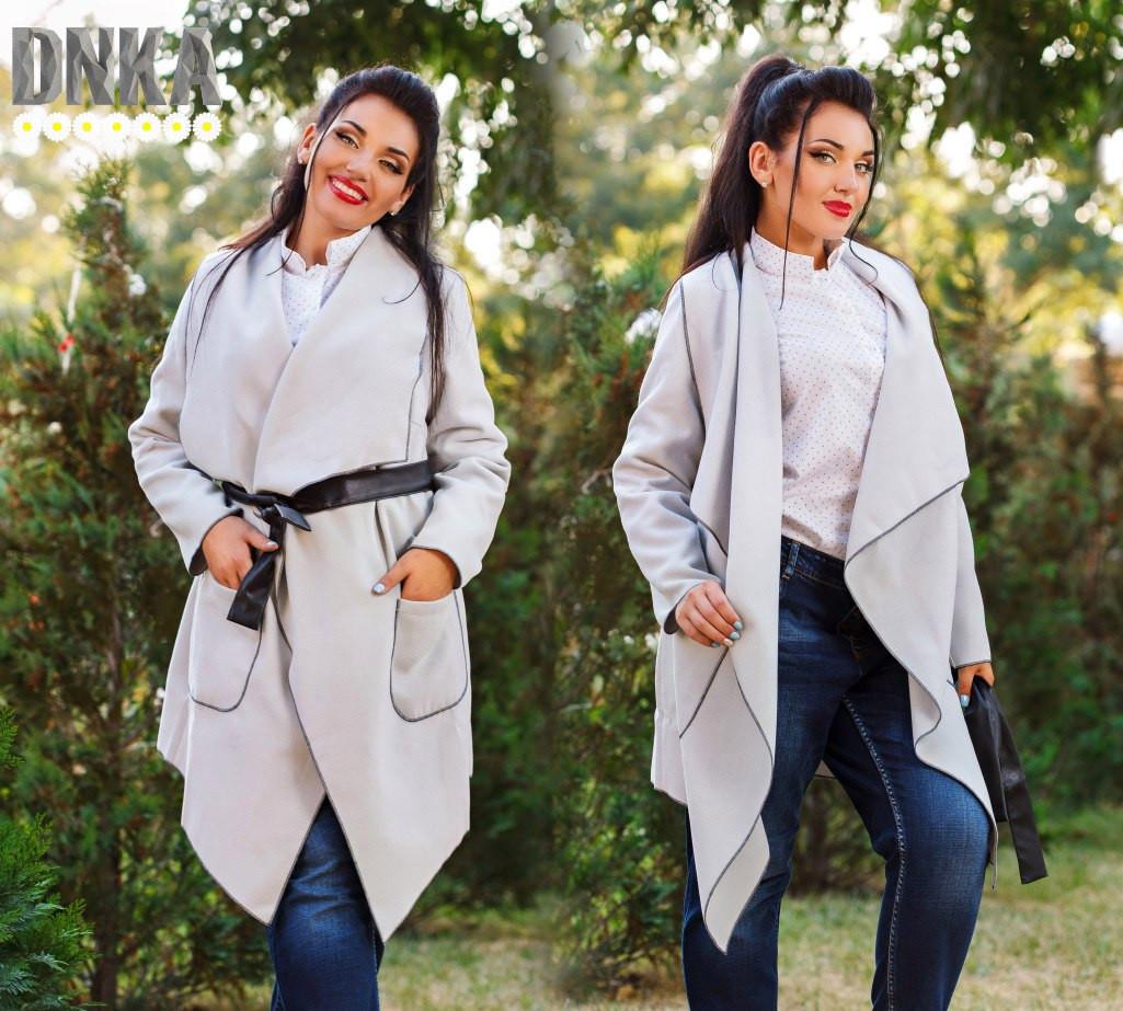 Кашемировый женский кардиган с поясом в комплекте