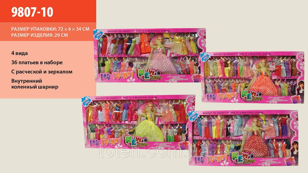 Кукла Defa 9807 с нарядами