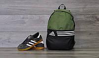 Спортивный городской, школьный рюкзак Adidas