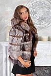 """Шуба полушубок жилет из чернобурки """"Натали"""" silver fox fur coat jacket vest gilet, фото 5"""