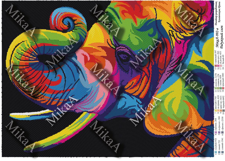 """Схема для полной зашивки бисером - """"Радужный слон"""" А3  (круговая техника)"""