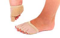 Обувь (полупальцы) для контемпа и художественной гимнастики CO-3505 (р-р XS-XL) (нейлон, PL, бежевый