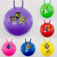 Мяч для фитнеса 466-531 В (60) с рожками, 550г, 55см, МИКС