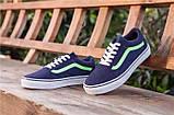 Кеды Vans Old Skool (синие), фото 3