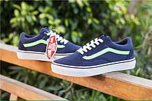 Кеды Vans Old Skool (синие)