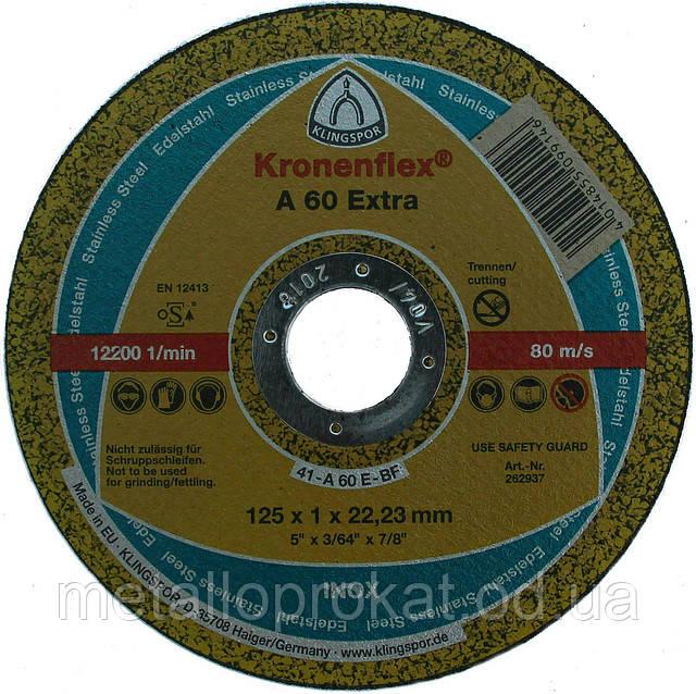 Коло Kronenflex 125х1,6мм відрізний