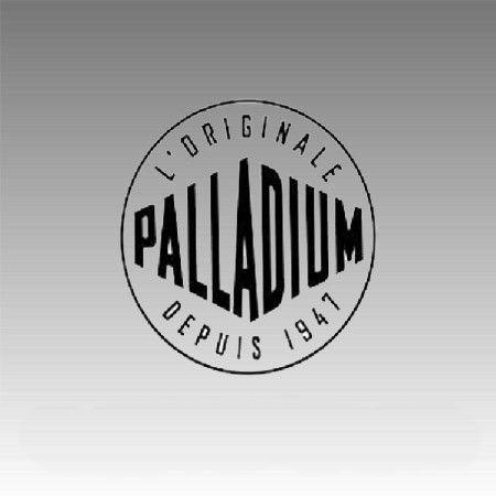 Аварийное вскрытие замков PALLADIUM
