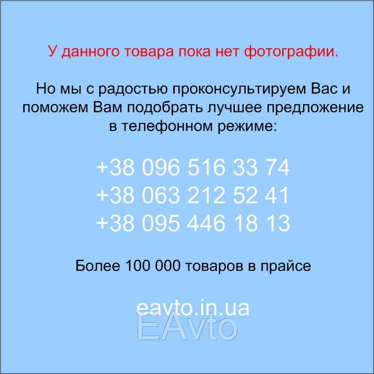 Лампа H4 24V 75/70W P43T Стандарт (Квант) - EAvto в Харькове