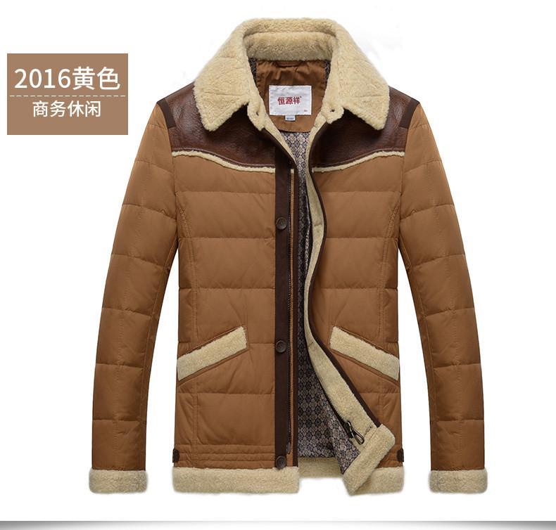 Кожаные Куртки Зима Купить
