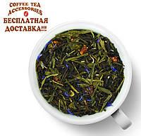 Композиционный чай Клубника в шампанском 200 г. Gutenberg НОВИНКА!!!