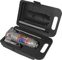 Домкрат гидравлический бутылочный в кейсе 2т (181-345мм) Miol 80-011