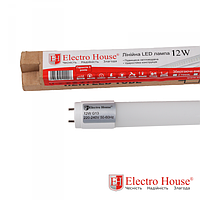 Линейная лампа ElectroHouse 12W G13