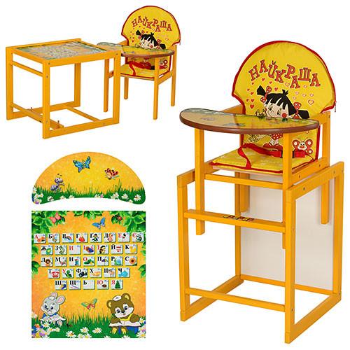 Детский стульчик для кормления деревянный VIVAST М V-120К-2