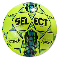 Мяч футзальный SELECT MIMAS 4