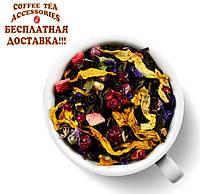 Зеленый чай Сокровище Японии 200 г. Gutenberg АКЦИЯ!!!