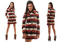 Женское пальто клетка на змейке 4 цвета, разм 42,44,46 , Украина
