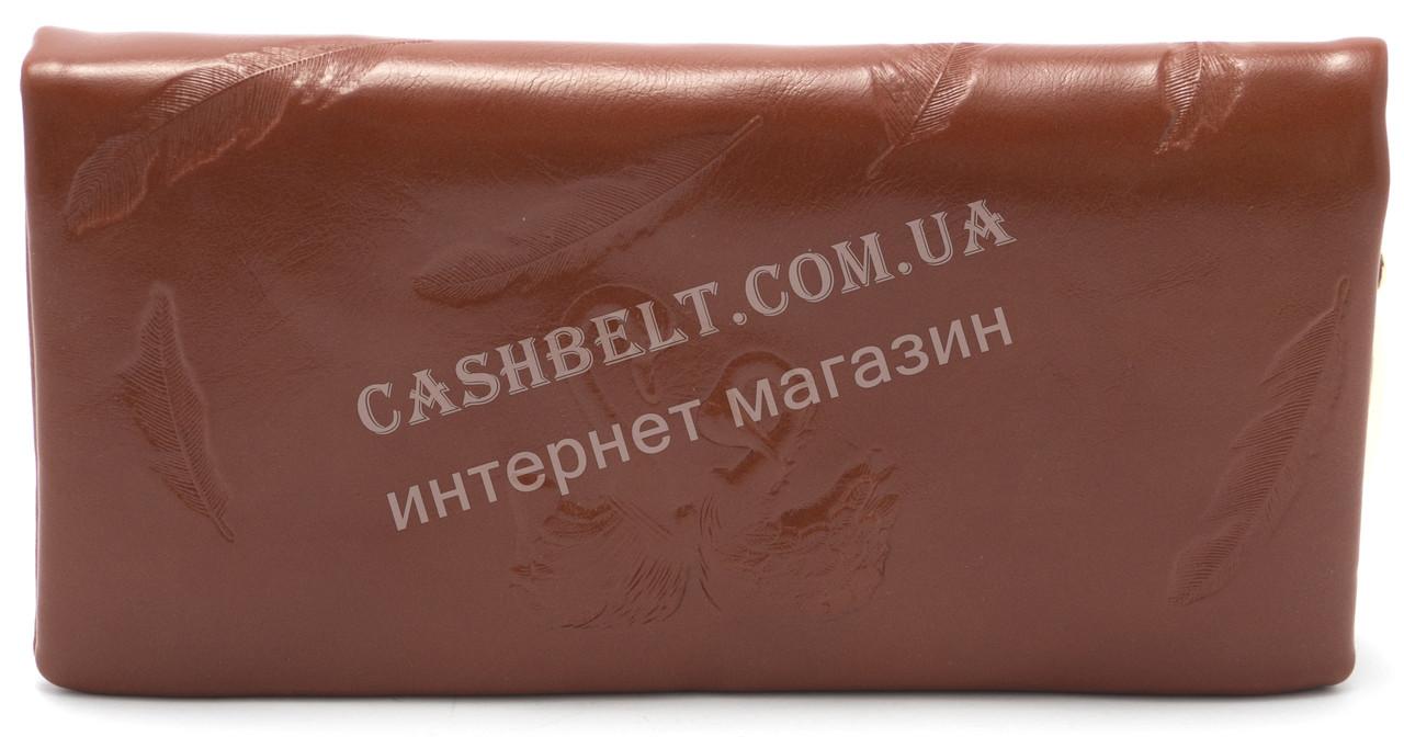 Жіночий гаманець цегляного кольору з лебедями SACRED art. FW-7192