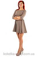 Трикотажное приталенное платье (XS-L)