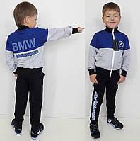 Детский спортивный костюм  BMW  Classik
