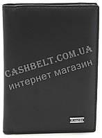 Мужская кожаная обложка под документы H.Verde art. 8104N черная