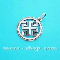 Родовик серебряный кулон-оберег