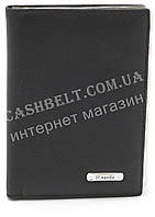 Мужская кожаная обложка под документы H.Verde art. 9104N черная