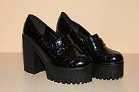 Туфли на каблуке/танкетке.