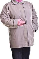 Куртки женские Батал