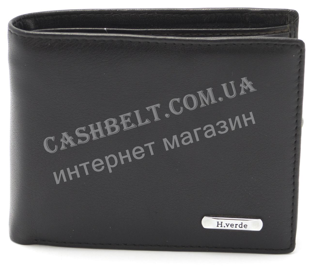 Мужской кожаный прочный стильный кошелек H.Verde art. 9346 черного цвета