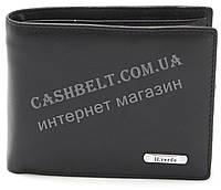Мужской кожаный прочный стильный кошелек H.Verde art. 9346 черного цвета, фото 1