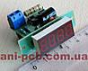 Вольтметр переменного тока В-036-4