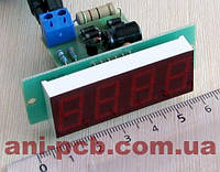 Вольтметр переменного тока В-056-4