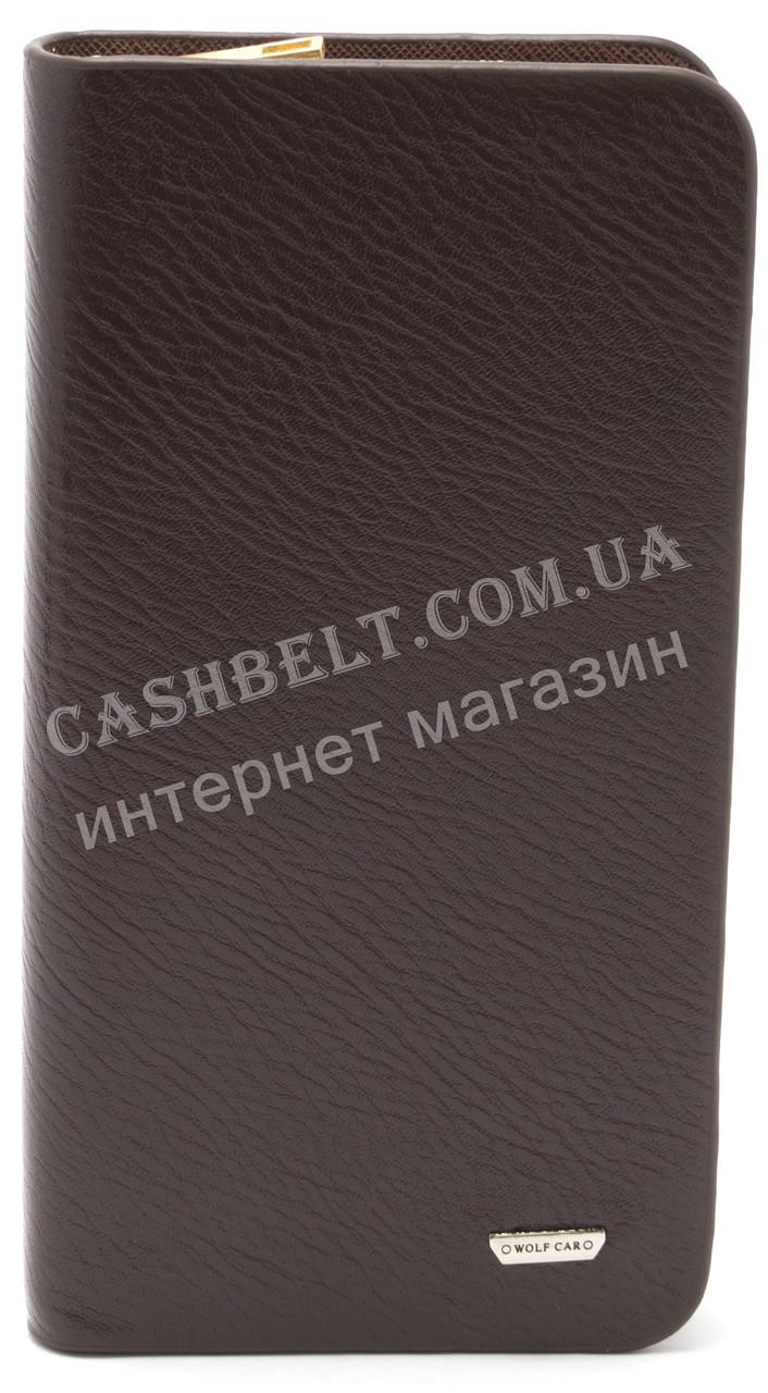 Гаманець чоловічий темно коричневого кольору Fuerdani art. 9901-5