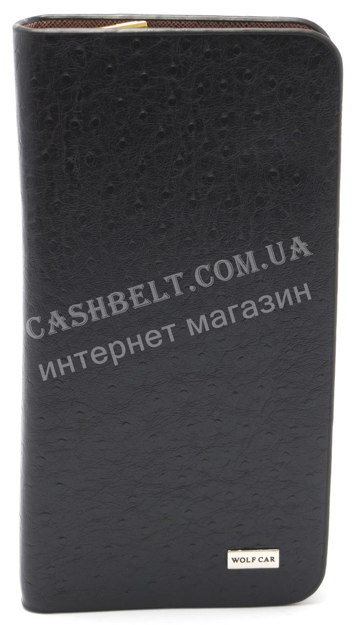 Гаманець чоловічий чорного кольору Fuerdani art. 9901-5