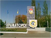 Донецк-Краматорск-Донецк, ежеденевно пассажирские перевозки