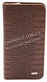 Гаманець чоловічий рудого кольору під крокодила Fuerdani art. 001-1