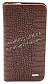 Кошелек мужской рыжего цвета под крокодила Fuerdani art. 001-1
