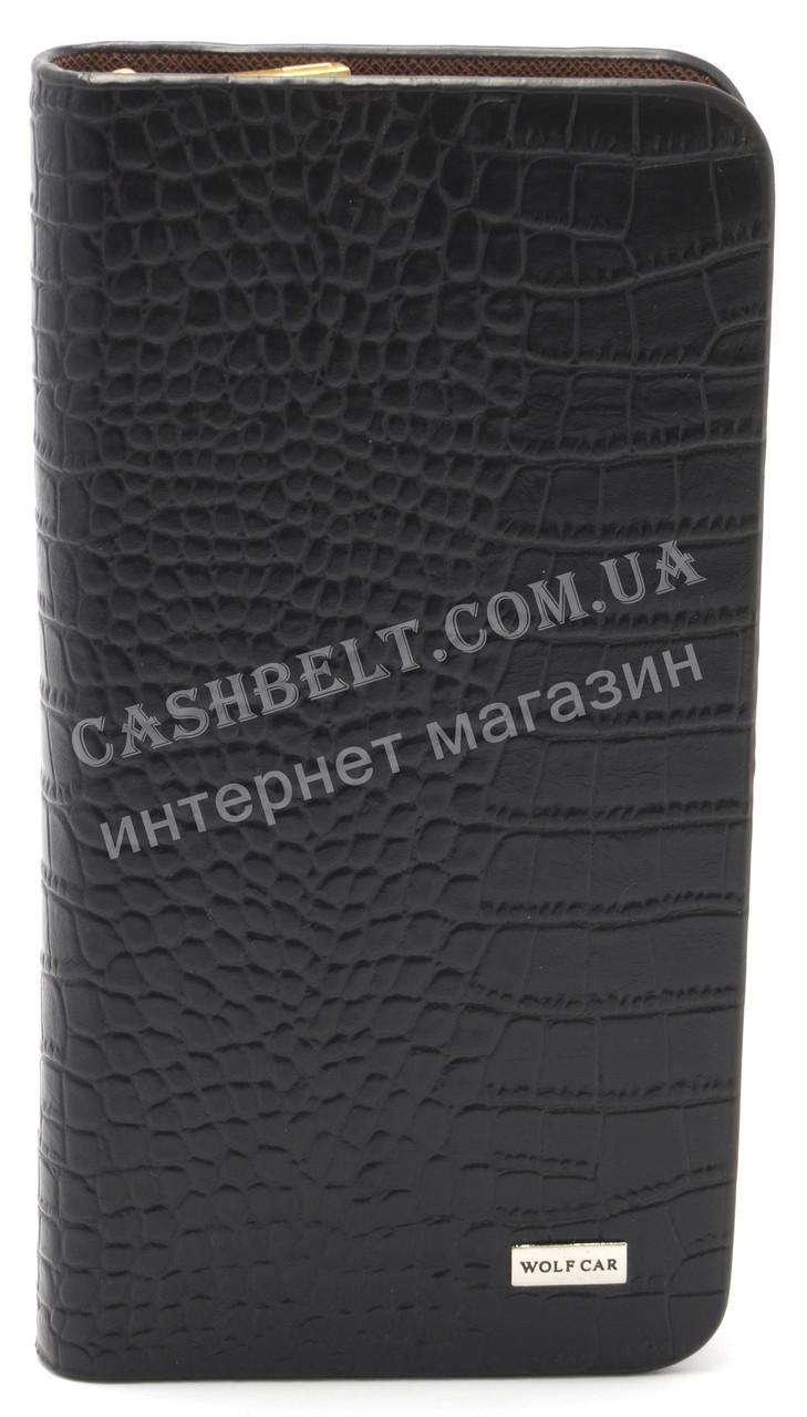 Кошелек мужской черного цвета под крокодила Fuerdani art. 001-1