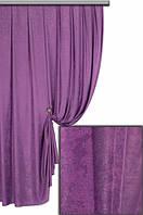 Ткань для штор софт   (велюр) №22 H фиолетовый ,  Турция,  высота  2.8 м