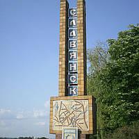 Донецк-Славянск, Регулярные пассажирские перевозки на комфортабельном автомобиле , фото 1
