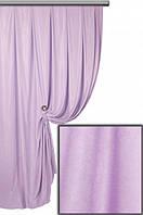 Ткань для штор софт   (велюр) №37 H сиреневый ,  Турция,  высота  2.8 м