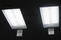 Какой выбрать светильник для офиса или торгового предприятия