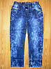 Джинсовые брюки для мальчиков Seagull оптом, 98-128 рр